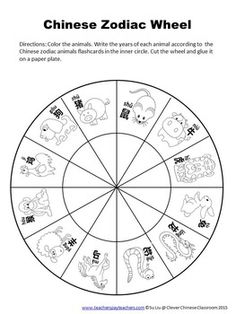 CHINESE ZODIAC ANIMALS -- ZODIAC WHEEL (WORKSHEET/PAPER PLATE ACTIVITY) - TeachersPayTeachers.com