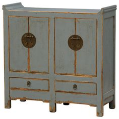 Small Cabinet 4 Door/2 Drawer Asian Buffets And Sideboards