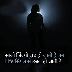 Free Check Out High Quality Attitude Whatsapp DP Images Pics , Whatsapp DP Wallpaper Photo Pics Pictures Download Dp Photos, Pictures Images, Whatsapp Dp Images Hd, Free Checking, Attitude, Romantic, Funny, Movie Posters, Life