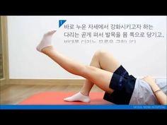 무릎 건강에 좋은 운동법 - YouTube