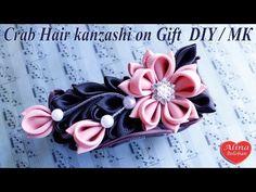 Краб для волос Канзаши на Подарок / Crab Hair kanzashi on Gift . DIY - YouTube