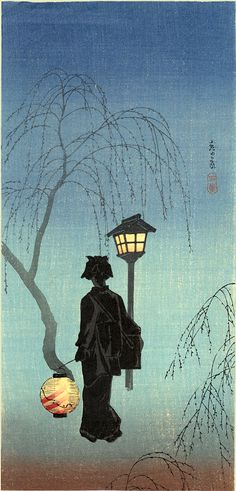 JAPAN PRINT GALLERY: Spring Evening, Shotei