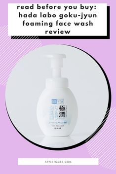 After picking up 7 bottles of a Japanese face wash a few years ago, it was time for a new face wash to get added to the mix for the dry winter months. #skincare #japanesebeauty #jbeauty