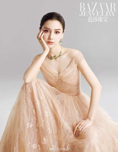 Beautiful Chinese Girl, Angelababy, Fashion Photography Poses, Sexy Asian Girls, Asian Fashion, Asian Woman, Night Gown, Asian Beauty, Party Dress