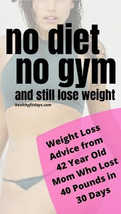 Weight Loss Advice from 42 year old woman who lost 40 pounds in 30 days Without Diet or Exercise Fast Weight Loss, Weight Loss Program, Weight Loss Journey, Weight Loss Tips, Start Losing Weight, Want To Lose Weight, Lose 40 Pounds, Fast Diets, Lose Belly Fat