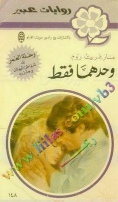 كتاب تاريخ العالم السرى والبغاء فى مصر pdf