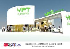 YPT國際展覽館 京悅設計運用最新影像環繞投影技術,巧妙的應用科技方式,直接讓貴賓可以用欣賞的藝術的角度,充分了解,企業要表達傳遞的訊,是直接的身歷其境的感受