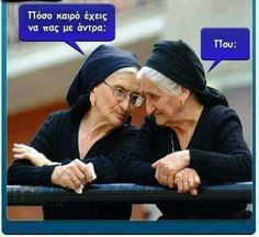 best friends for ever! Funny Greek Quotes, Sister Friends, Soul Sisters, Best Friends Forever, Happy People, Body Language, Funny Photos, Growing Up, Lol