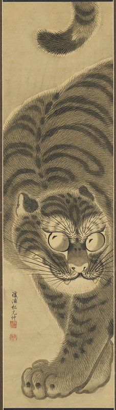 Walking Tiger, ink of paper by Matsui Genshu late 18th C. Japan. Minneapolis Institute of Arts