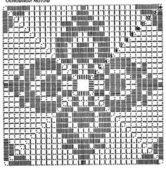 818 Beste Afbeeldingen Van Filet Haken In 2019 Filet Crochet