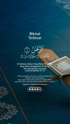 Discover recipes, home ideas, style inspiration and other ideas to try. Beautiful Quran Quotes, Quran Quotes Love, Quran Quotes Inspirational, Text Quotes, Qoutes, Quran Wallpaper, Islamic Quotes Wallpaper, Hadith Quotes, Muslim Quotes