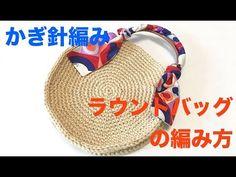 sub]How to crochet a circle bag Crochet Pencil Case, Its A Mans World, Craft Bags, Knitting Videos, Knitted Bags, Amigurumi Patterns, Crochet Accessories, Handmade Bags, Handicraft