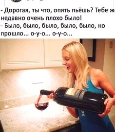 Wondering What You Dont Know About Wine Read This Article 3 – Wine Wine Bottle Corks, Wine Bottle Holders, Southern Wine And Spirits, Different Types Of Wine, Expensive Wine, Wine Fridge, Find People, Wine Drinks, Wine Cellar