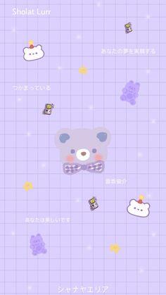Cute Pastel Wallpaper, Soft Wallpaper, Bear Wallpaper, Fall Wallpaper, Apple Wallpaper, Cute Anime Wallpaper, Purple Wallpaper Iphone, Funny Phone Wallpaper, Korean Aesthetic