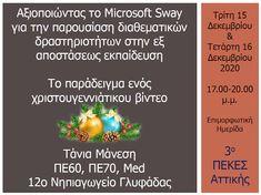 """Δραστηριότητες, παιδαγωγικό και εποπτικό υλικό για το Νηπιαγωγείο & το Δημοτικό: """"Αξιοποιώντας το Microsoft Sway για την παρουσίαση... Microsoft, Distance, Technology, Education, Tech, Long Distance, Tecnologia, Onderwijs, Learning"""