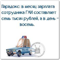 Прикольные фразки в картинках (23 штуки) » RadioNetPlus.ru развлекательный портал