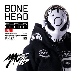 TOYSREVIL: Bonehead: Black Death 1/6 from Machine56 x Glitch Network