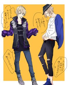 (8) Twitter Cute Anime Boy, Anime Guys, Usui, Hisoka, Manga, Hot Guys, Anime Art, Acting, Funny Pictures