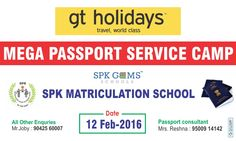 GT Holidays organized a special service to obtain passport specially for our students and parents of SPK GEMS Schools on 12.02.2016.