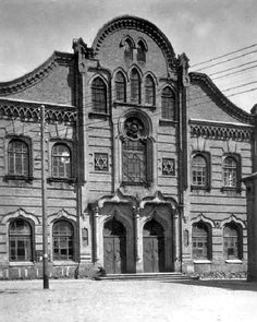 The main synagogue in Wołkowysk.