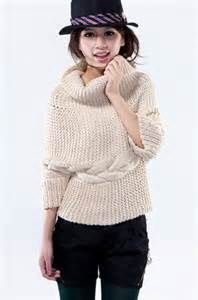 Cozy Beige Chunky Knitted Cowl Neck Cropped Sweater