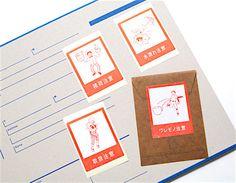 Funny Japanese Shipping Care Label Set. by niconecozakkaya on Etsy