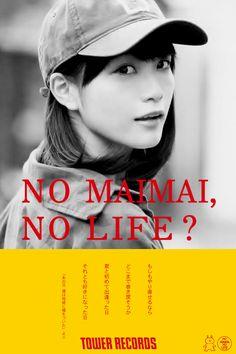 akb48wallpapers:  Misa Eto, Mai Fukagawa & Kazumi Takayama - Tower Records