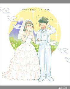 おそ松さん いつかの未来でこんにちは。