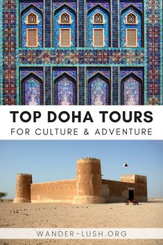 Make the most of a short visit to Doha by booking one of these top-rated Qatar tours. This curated list includes the best Doha city tours, desert tours, and day excursions. Things to do in Doha Fifa Qatar, Qatar Doha, Travel Goals, Travel Advice, Travel Ideas, Qatar Travel, Honeymoon On A Budget, Desert Tour, Cultural Experience
