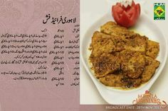 Masala Mornings With Shireen Anwer Chicken Meat Fish Dishes