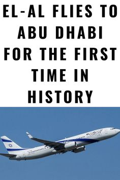 El-Al flies to Abu Dhabi for the first time in history Aviation News, Abu Dhabi, The One, First Time, Dubai, History, Historia