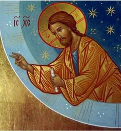 Our Lord Jesus Christ in Heaven. Religious Icons, Religious Art, Roman Church, Images Of Christ, Religion, Russian Icons, Byzantine Icons, Biblical Art, Catholic Art