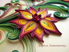 Fairy tale about quilling: Autumn yellow, crimson, a golden!!