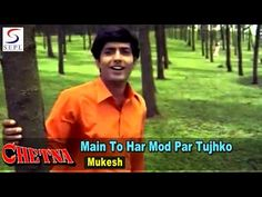 Main To Har Mod Par Tujhko Doonga Sadaa - Happy - Mukesh @ Shatrughan, Anil Dhawan, Rehana Film Song, Movie Songs, Movies, Life After Marriage, Saddest Songs, Normal Life, Comebacks, Falling In Love, Love Her