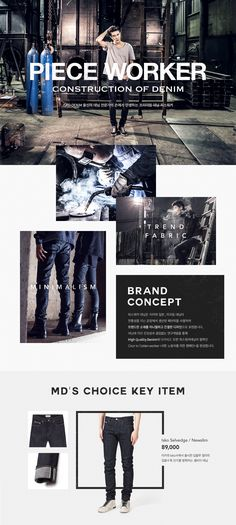 WIZWID:위즈위드 - 글로벌 쇼핑 네트워크 Fashion Web Design, Fashion Banner, Trend Fabrics, Ui Web, Design Development, Street Fashion, Mockup, Ecommerce, Layout