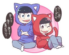 One morning Kara didn't bother getting up, Osomatsu's the 1st one to … #fanfiction Fanfiction #amreading #books #wattpad