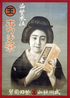 Japanese Tea ad, 1930s by Gatochy, via Flickr