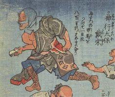 太田記念美術館(@ukiyoeota)さん | 「通俗水滸伝豪傑百八人之一個(壹人)」