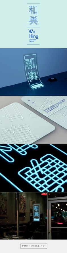 Chinese Restaurant brand identity - Art and design inspiration from around the world - CreativeRootsArt and design inspiration from around the world �... - a grouped images picture - Pin Them All