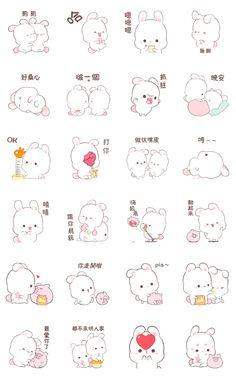 Cute Little Drawings, Cute Kawaii Drawings, Kawaii Doodles, Cute Doodles, Cute Animal Drawings, Kawaii Art, Cute Animal Illustration, Kawaii Illustration, Emoji Drawings