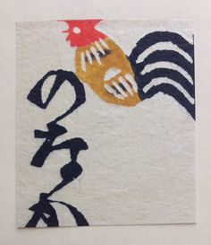 Serizawa Keisuke