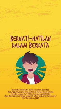 "Pernah denger ""Mulut mu, Harimau mu"" (?) Nah, hati-hati ya... #BeWise #BeCareful #DakwahVisual Pray Quotes, Hadith Quotes, Quran Quotes Inspirational, Muslim Quotes, Motivational Quotes, Hijrah Islam, Islam Marriage, Doa Islam, Reminder Quotes"