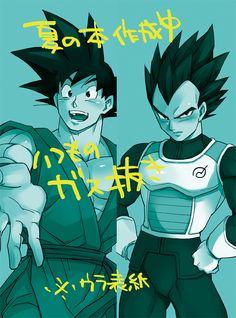 Goku and vegeta - FNF