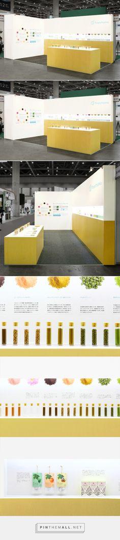 トヨタマ健康食品3 | ベクトカルチャー(株) | Vectculture - created via http://pinthemall.net