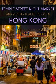 If you only plan on seeing one market while in Hong Kong, the Temple Street Night Market is your best bet. The Temple Street Night Market is one of the biggest and best markets in Hong Kong. The night is an excellent time to visit the Temple Street Night Market, see the crowds, colors, and enjoy delicious food at the Dai Pai Dongs. You can then spend the day visiting some of the other highlights in Hong Kong - which you can read about in this travel guide. Hong Kong Night, Taiping, Chinese Architecture, World Cities, Asia Travel, Travel Guides, Delicious Food, Temple, Places To Go