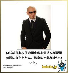 http://ss.bokete.jp/25641759.jpg