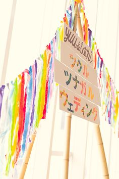 Stage/髙砂/ crazy wedding / ウェディング / 結婚式 / オリジナルウェディング/ オーダーメイド結婚式マンマミーア/ Mamma Mia!/野外フェス/