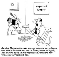 Accountant and Accounting Cartoons
