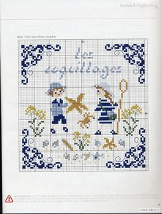 Gallery.ru / Фото #7 - франц 222 - Mosca the seashells les coquillages cross stitch point de croix pattern grille chart