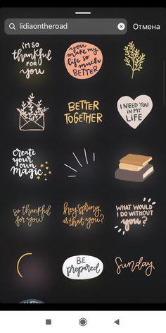 Instagram Editing Apps, Gif Instagram, Instagram Frame, Instagram And Snapchat, Instagram Quotes, Creative Instagram Stories, Instagram Story Ideas, Snapchat Stickers, Instagram Story Template